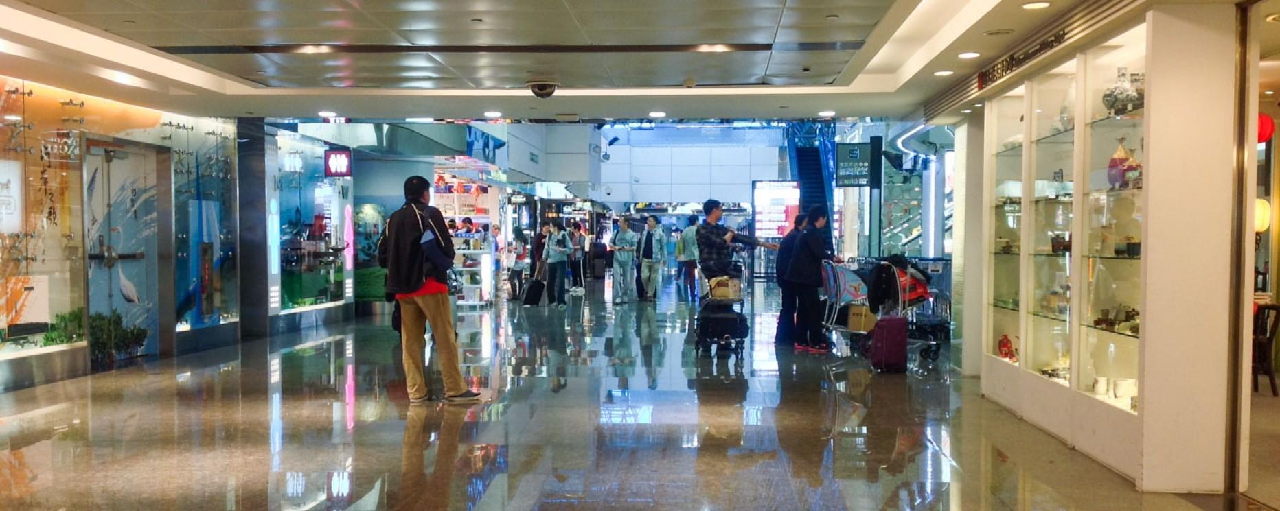 CHINE – Le temps d'une escale à Taipei