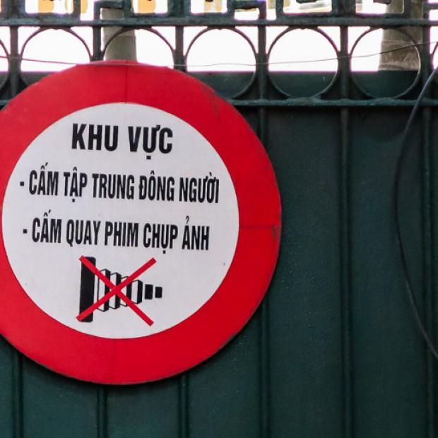 VIETNAM – Hanoi, un quartier politique sous haute surveillance