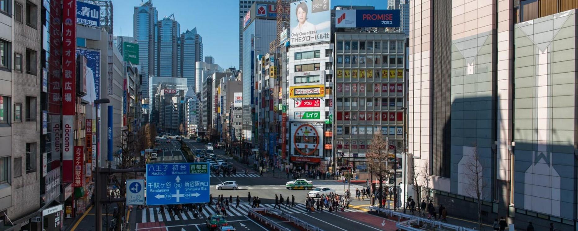 JAPON – Le quartier de Shinjuku à Tokyo