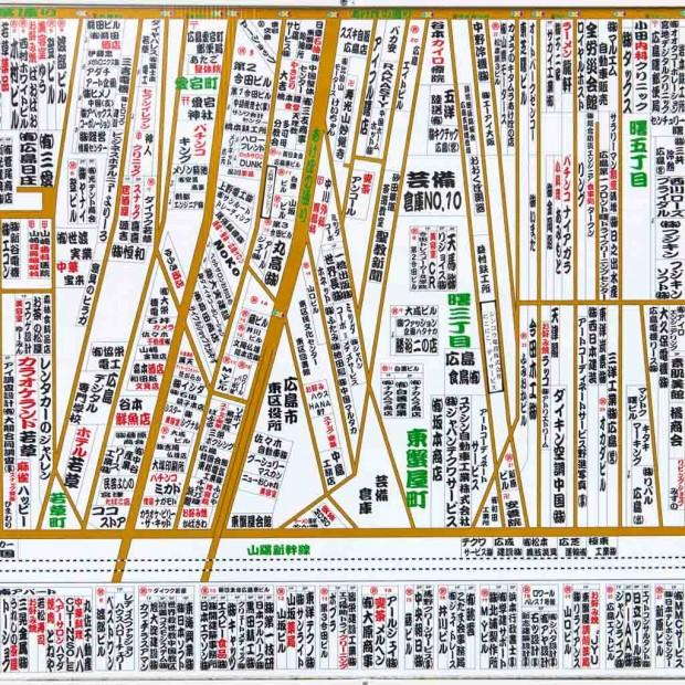 JAPON – Vous êtes perdu ?