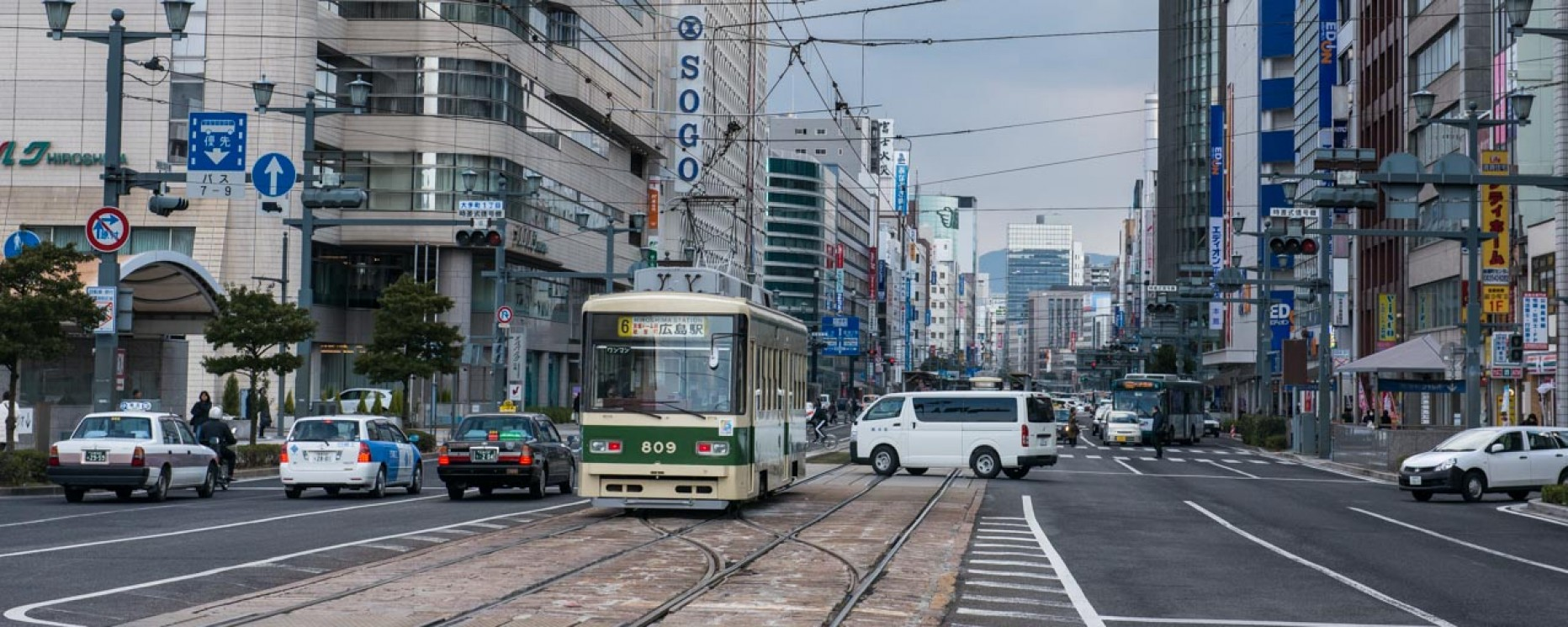 JAPON – Hiroshima, 70 ans plus tard
